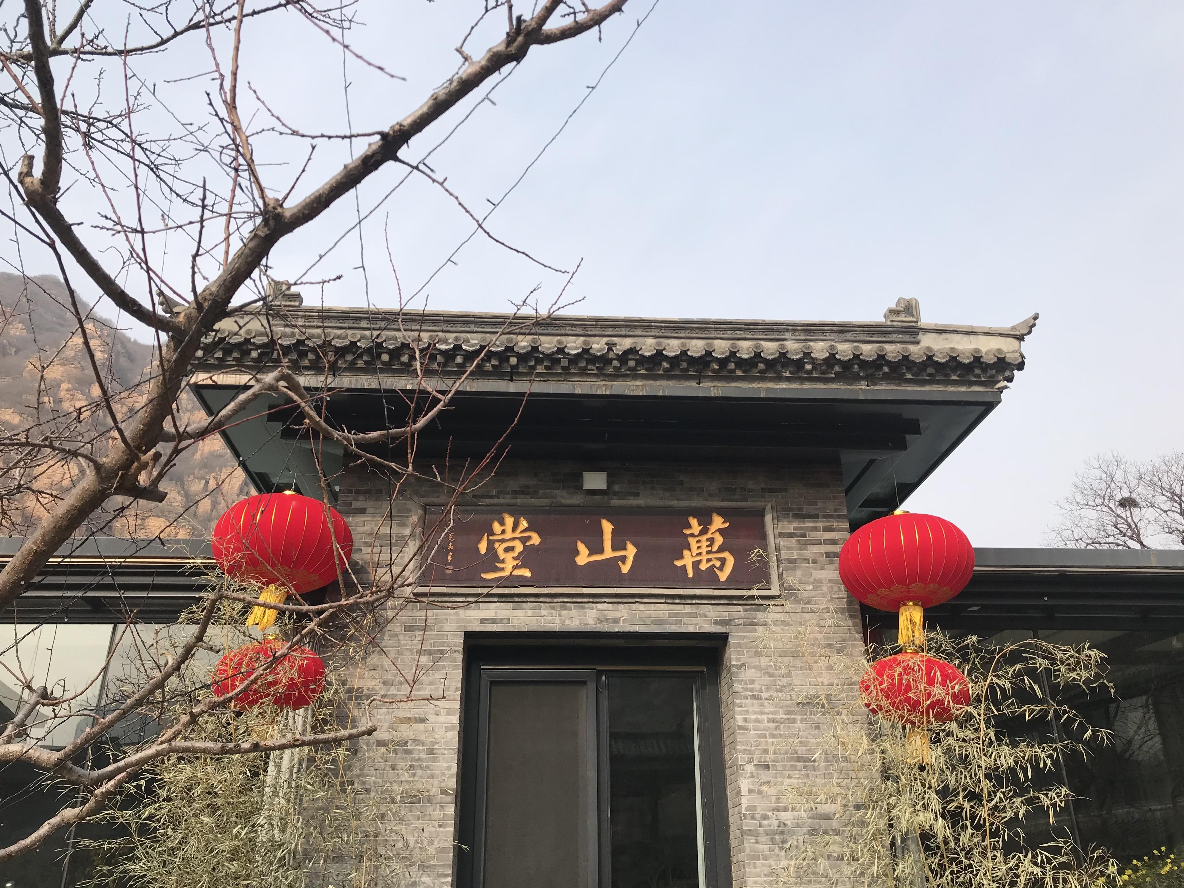 京海墨韵 | 中国山水画研究