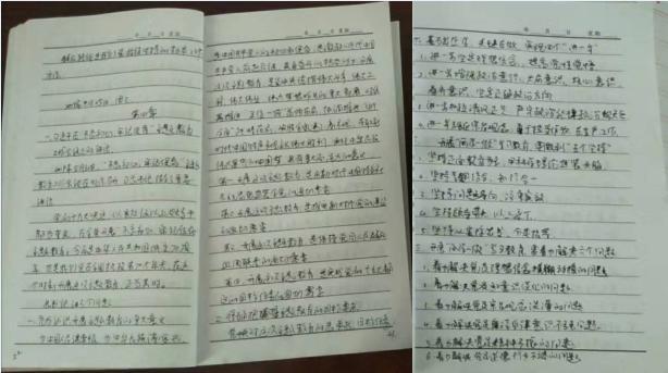 扶贫路上永远的丰碑:四里店镇军章村第一书记王力同志事迹报告