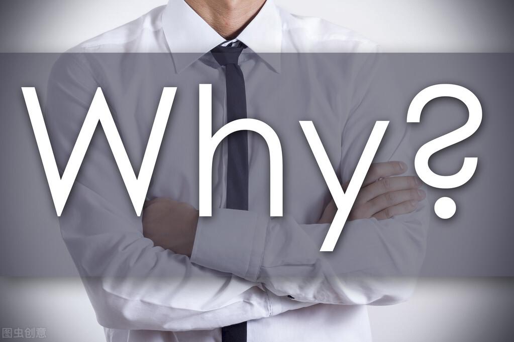 用户调研流程及常见问题介绍