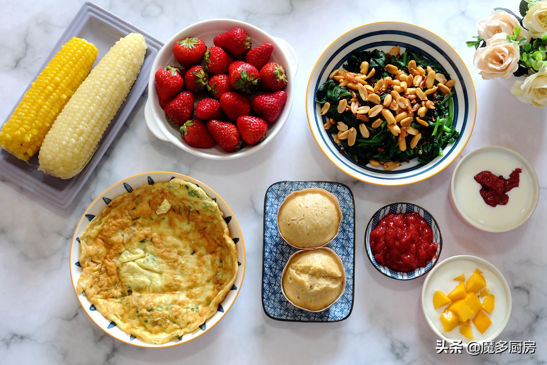 晒晒我家九天不重样的早餐,营养健康做法简单,跟着做就不费心了 美食做法 第3张