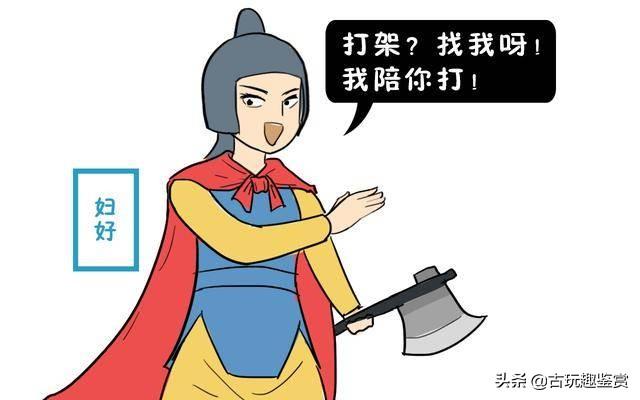 河南出土3000年古墓,墓主是我国首位女战神,曾率军击溃外国人