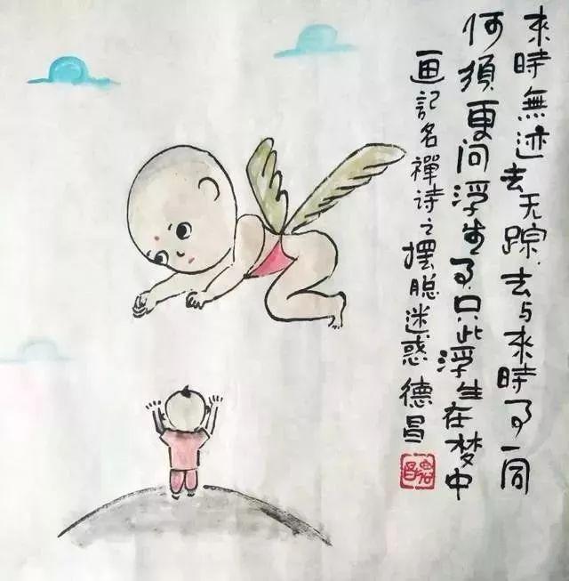 一组禅意水墨漫画