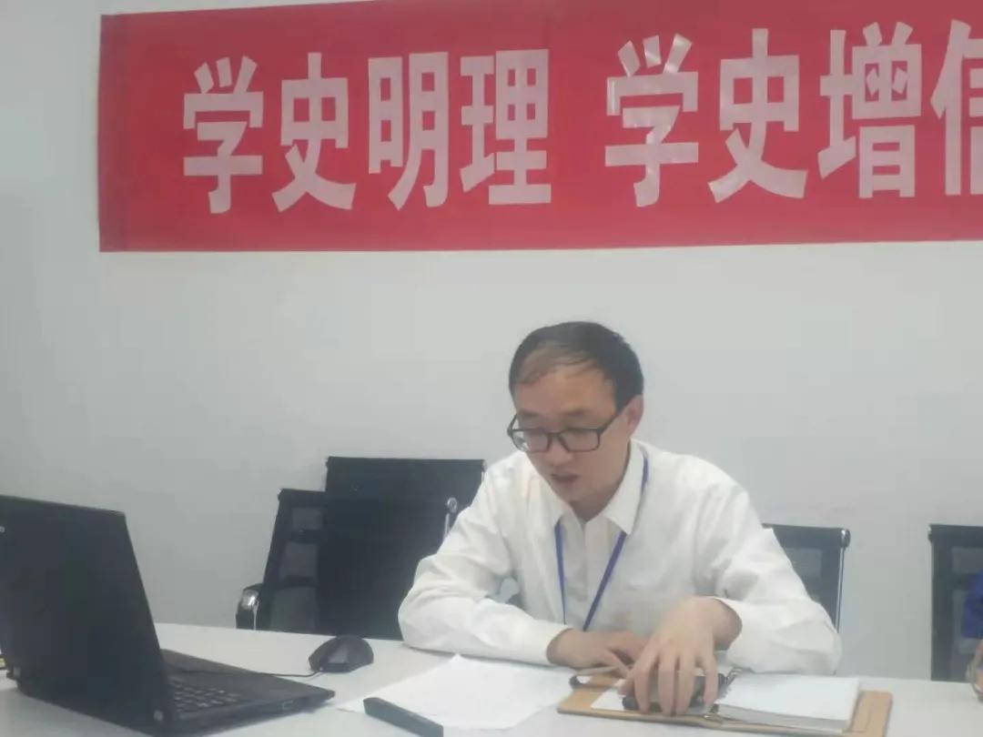 正泰集团党委开展党史联动学习会