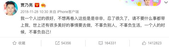 贾乃亮春节期间现身北京某商场,疯狂买护肤品,与助理满载而归