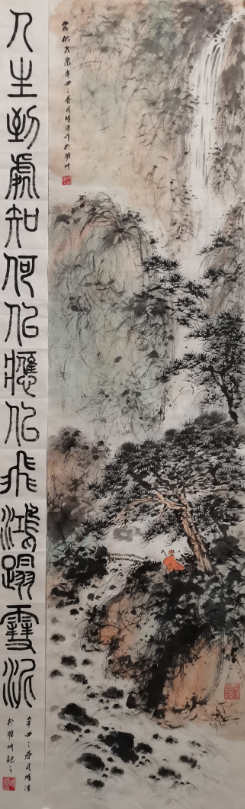 """收藏一幅""""未来""""的山水名家作品-时浩"""