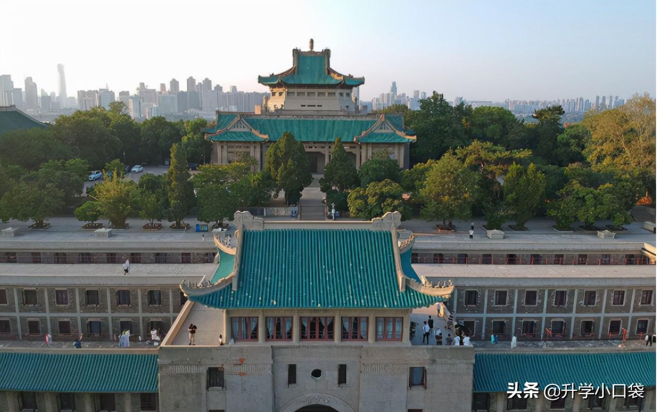 武汉有哪些大学排名(武汉有哪些大学是一本)