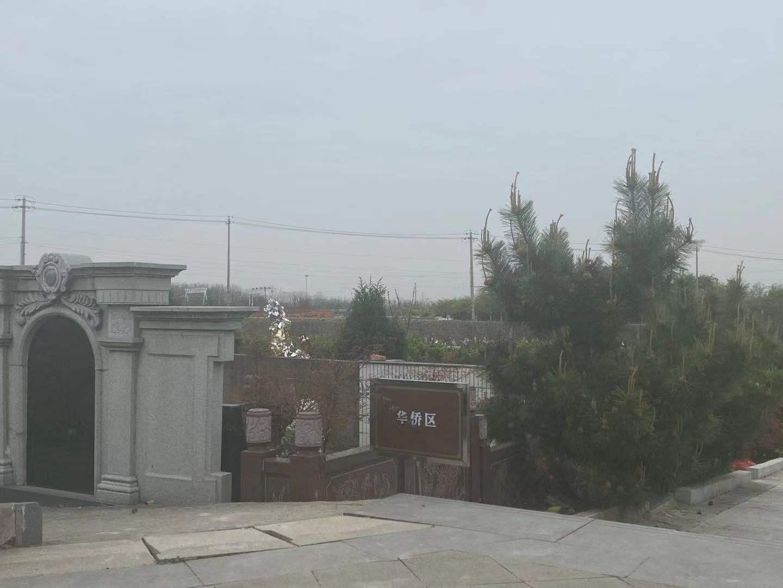 """江苏常州一公墓设""""干部区""""?民政局:涉事公墓已停止销售 正调查是否区别对待"""