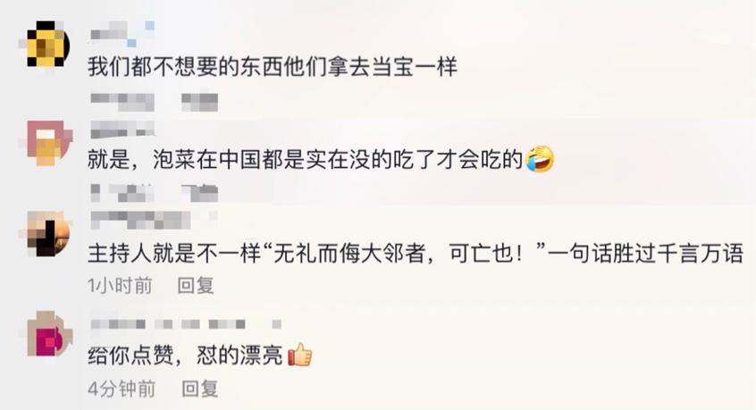 网红李子柒遭韩网友围攻,惹辽宁台女主持不满