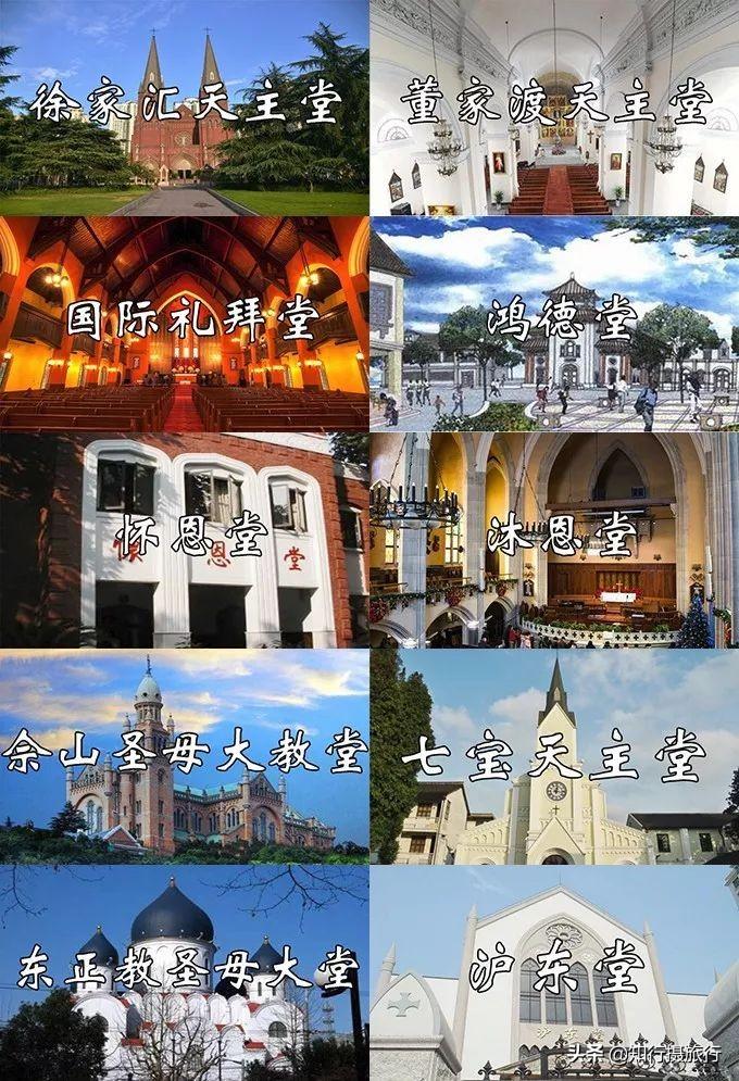 最强上海大全攻略,吃喝玩乐还有学习长见识的地方都全了