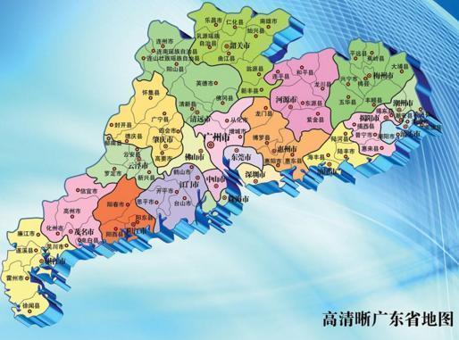 广东省一个县,人口超50万,地处广东、广西的交界处