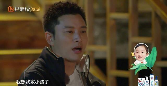 """贾乃亮、李小璐陪甜馨打羽毛球,有复婚倾向还是""""以家人之名""""?"""