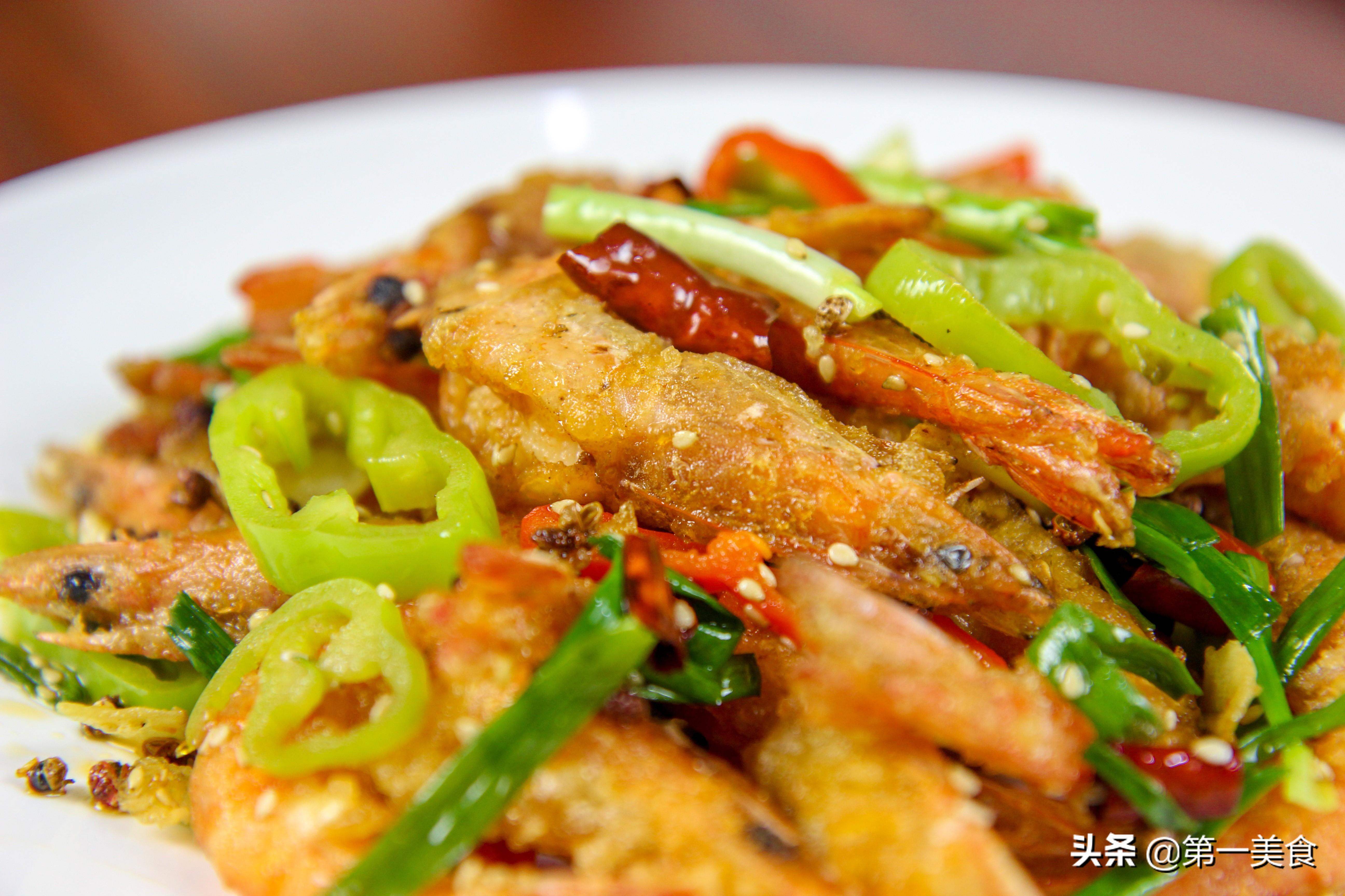 教你香辣虾家常做法,味道麻辣鲜香,步骤详细,超级下饭 美食做法 第1张