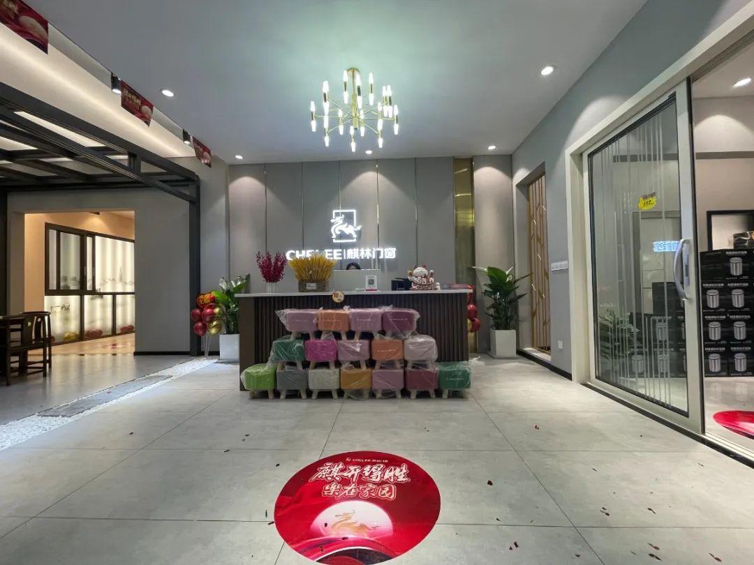 「重磅」麒林门窗乐山专卖店盛大开业,工厂大放价