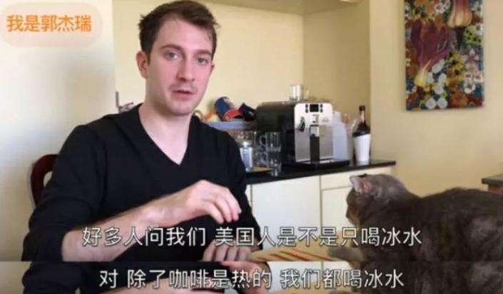 外国人四季喝冷水,为啥中国人离不开热水?了解原因后才知差距
