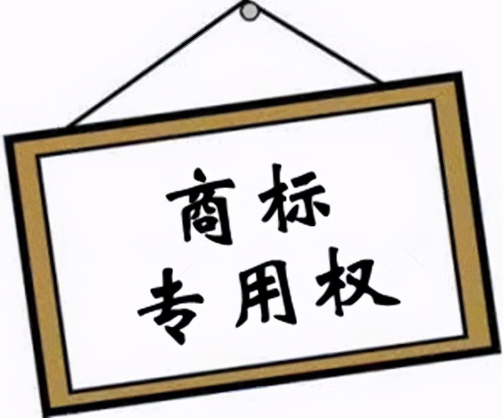 小米MIX商标:撞车魅族MIX被驳回复审,商标注册非抢不可
