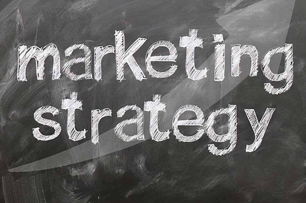 怎样写一个营销活动策划