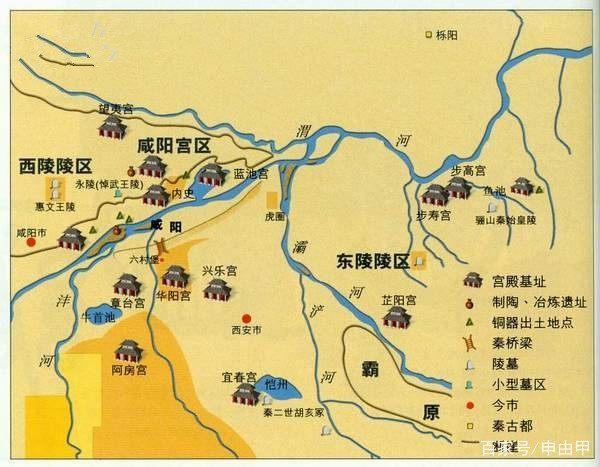 西安历史上的皇宫—秦章台宫