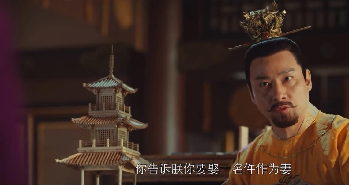《御赐小仵作》第34集预告:萧瑾瑜要娶楚楚,锁定逆党聚集之地