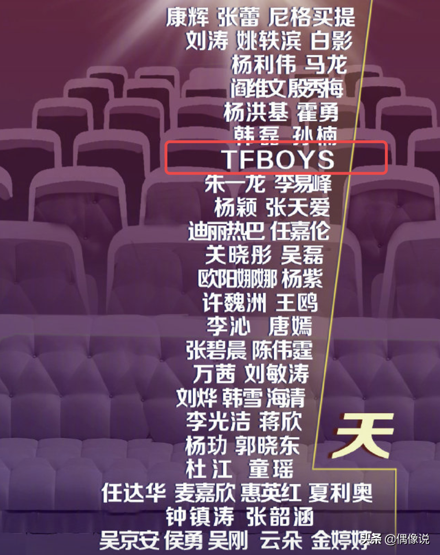 TFBOYS将合体央视国庆晚会,时间太巧,刚好陪王俊凯过生日