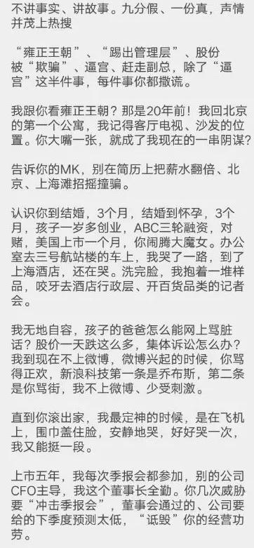 李国庆:离婚冷静期不可怕,一见俞渝我就想抽自己两嘴巴