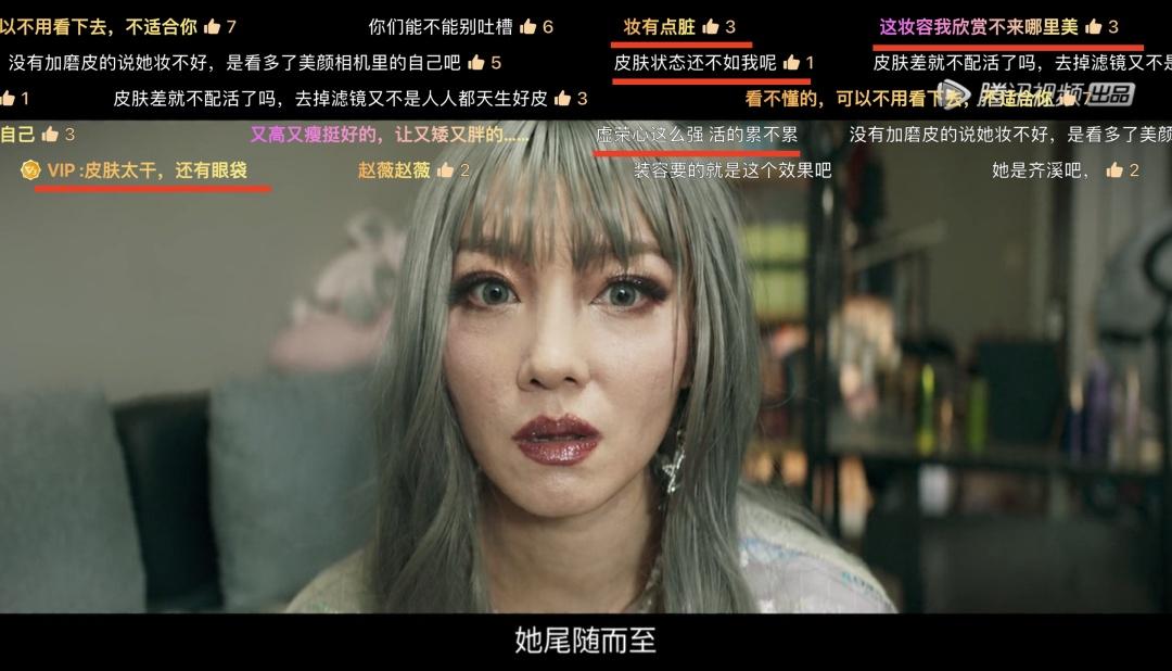 """赵薇监制新剧聚焦外貌焦虑,弹幕里却刷过一片""""好丑""""?"""
