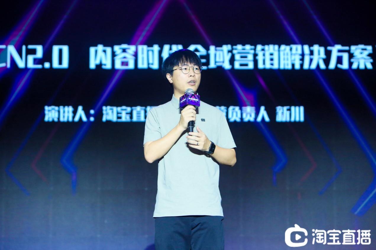 为了双十一!淘宝直播今年出了这样新玩法-识物网 - 15NEWS.CN