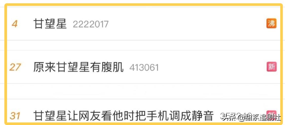 《创4》新人一晚上三个热搜,唱哭邓超,会是男版杨超越吗?