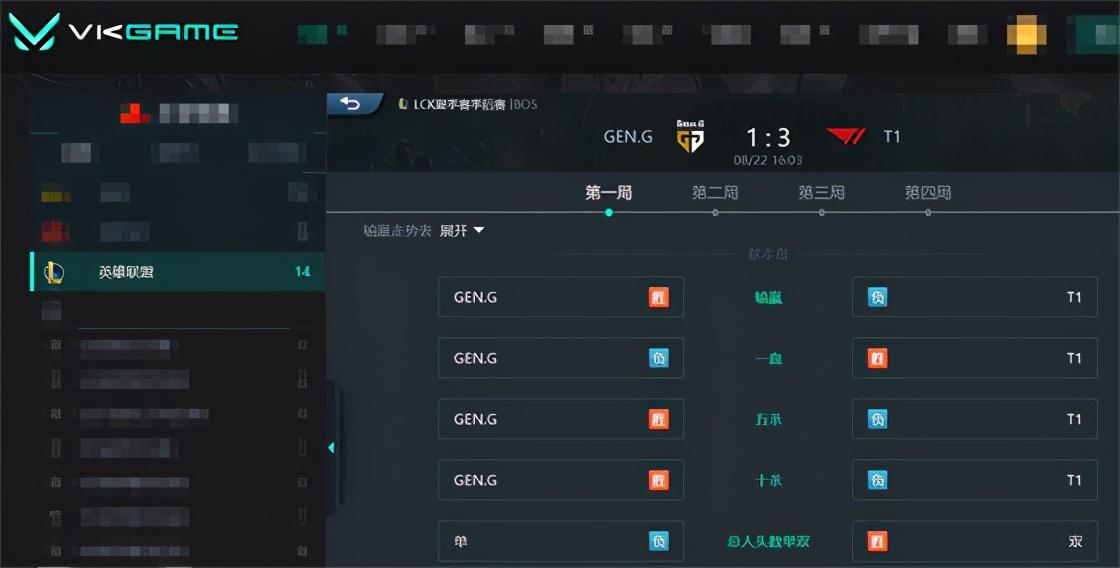 LOL-LCK:TeddyEZ一打四怒砍三杀,T1让一追三击败GEN重返S赛