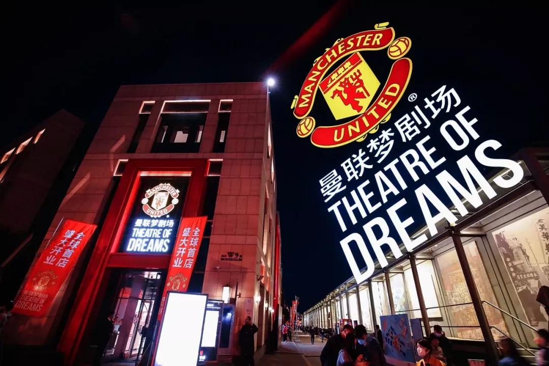全球首家曼联梦剧场重磅来袭!小奇带你玩转11亿球迷的梦想天堂