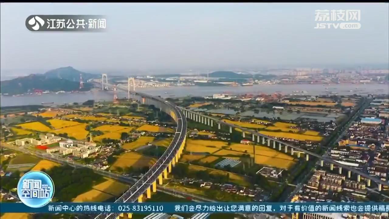 """五峰山大桥南北公路接线交工验收 江苏建成国内首条""""未来高速"""""""