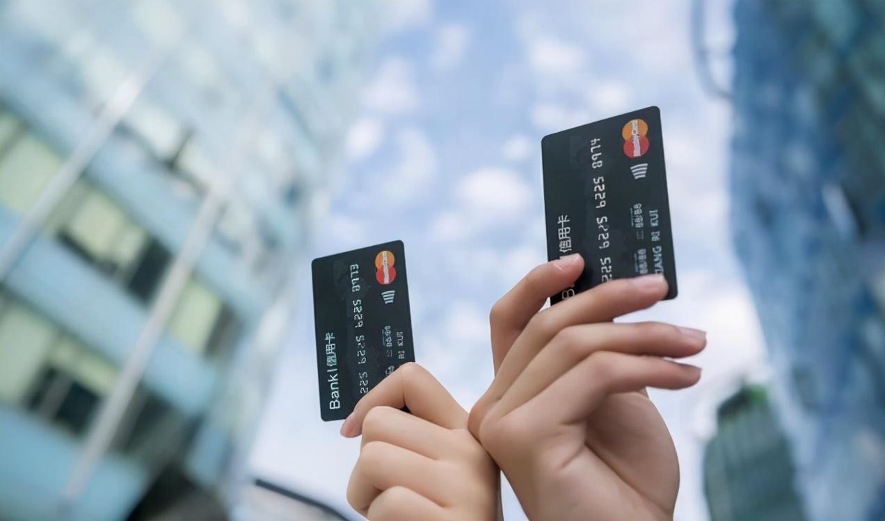 信用卡需要满足哪些必要条件,才能前去申请办理?你有了解过吗?