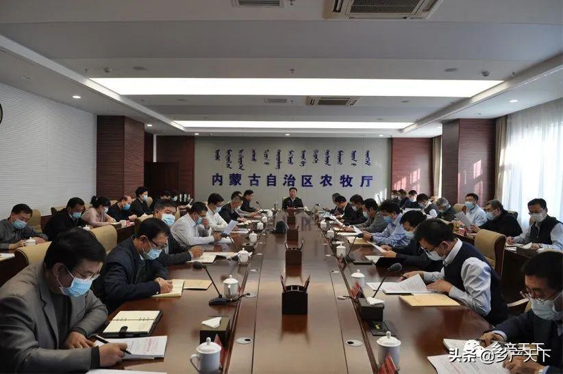 """制定集群建设规划,内蒙古""""十四五""""将打造千亿百亿级特色产业"""