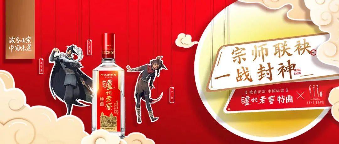 川酒研究院:年轻人不好酒?NO,是还没有撩到年轻人的心