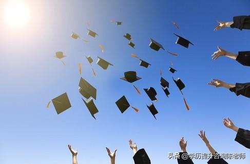 成人高考学费是多少钱?