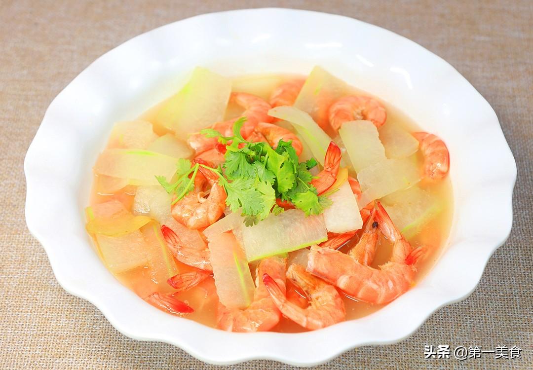 【鲜虾冬瓜汤】做法步骤图 清淡营养 好喝到连汤汁都不剩