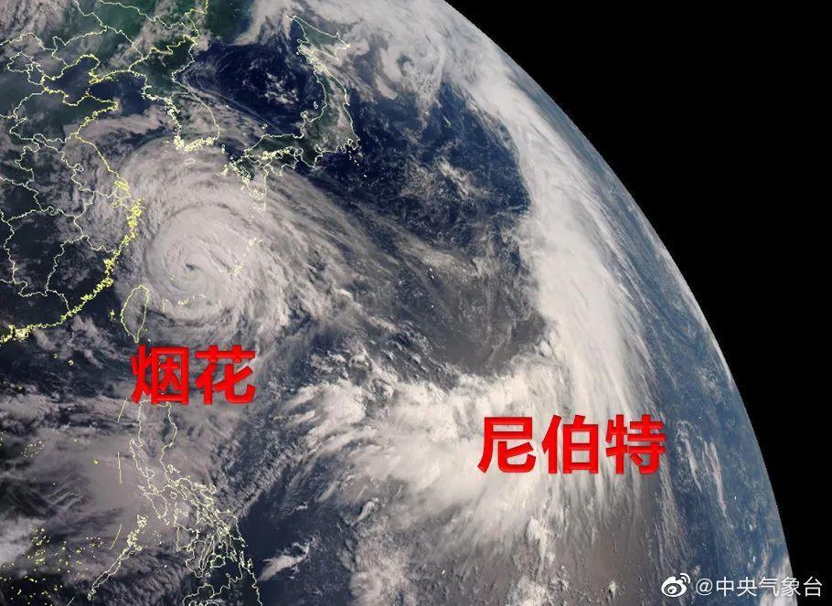 """台风""""烟花""""实时路径发布系统最新消息:将在舟山到玉环一带登陆"""