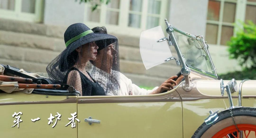 电影《侍神令》迅雷下载1080p.BD中英双字幕高清下载3