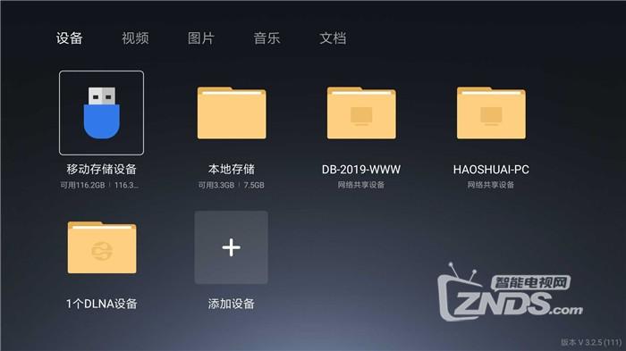 新手也会实际操作的各大网站非常简单小米盒子3增强版ROOT实例教程