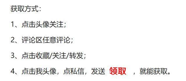 崔玉涛医生指导:46个育儿绝招,太实用了,一定要收好