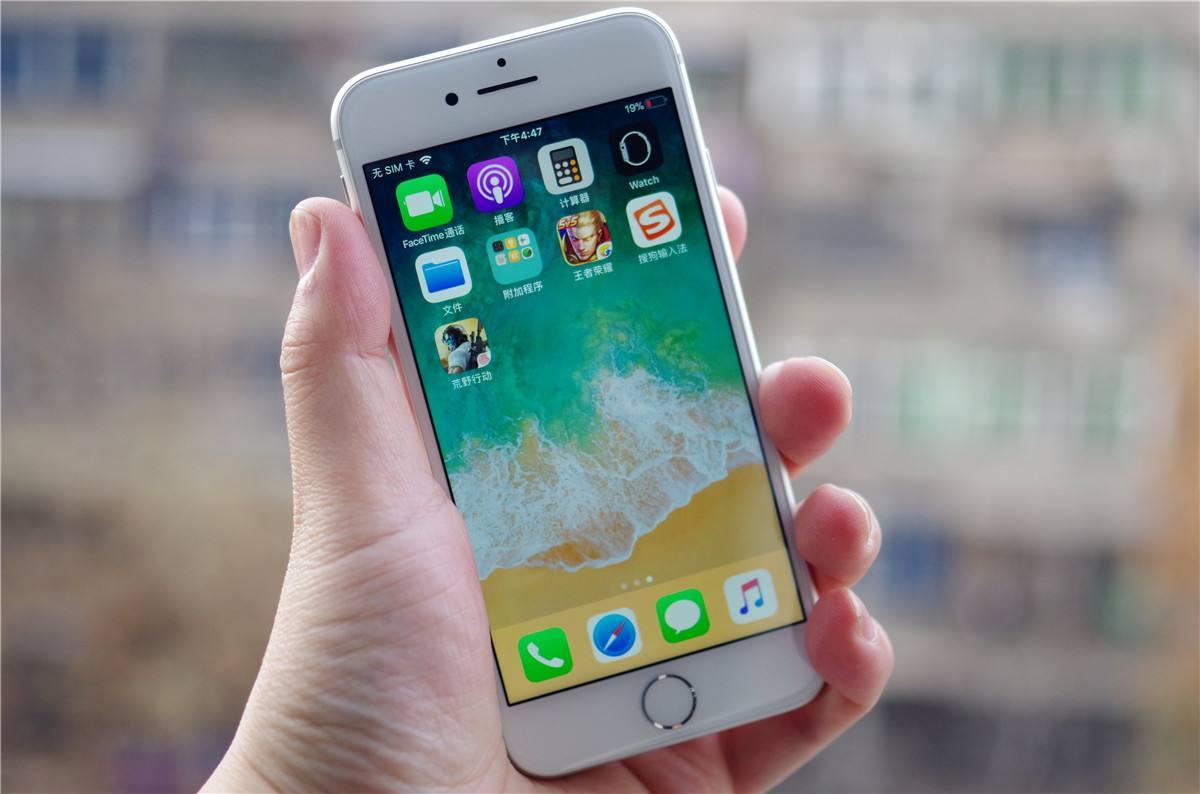 续航力崩了么?iPhone8升級iOS13.3十天后,主要表现太出现意外