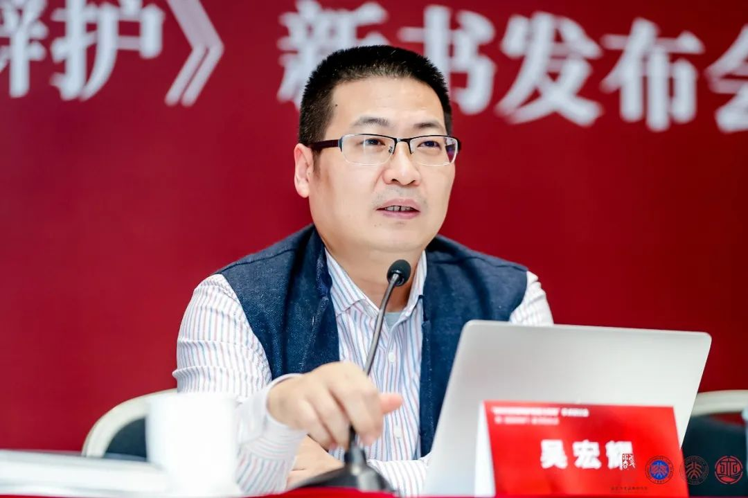阚吉峰《精准辩护》新书发布会在北京举行