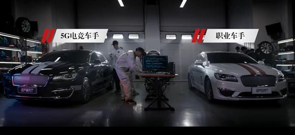 """小米首款""""5G汽车""""亮相:远程遥控与职业车手PK"""