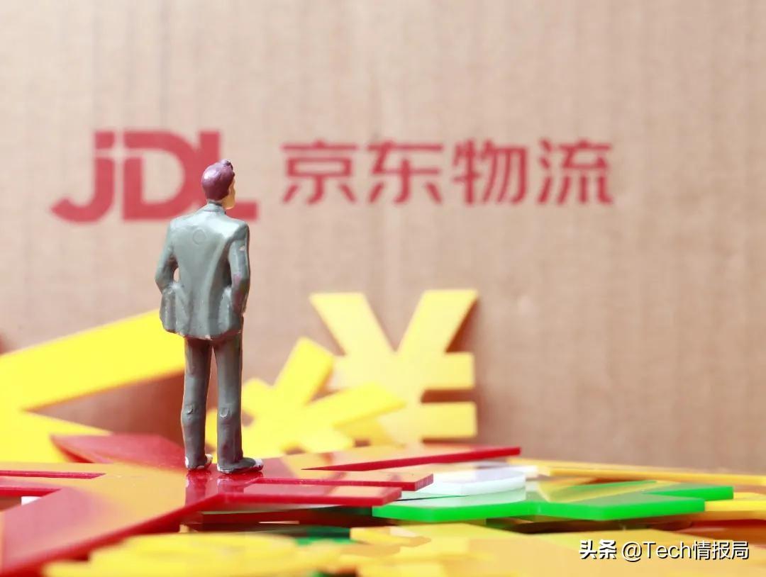 快递企业满意排行榜:京东、顺丰不分伯仲,圆通倒数***