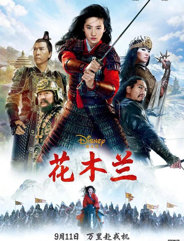 """《花木兰》海报被群嘲:""""中国式""""审美,正将下一代变成美盲"""