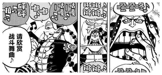《海賊王》991話情報,貓狗擊敗傑克,錦衛門擋下凱多的龍息