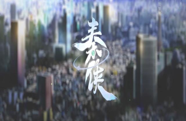 """秦侠:长嫂如母还是""""罪恶NTR""""?漫画关系明确,动画含糊不清"""