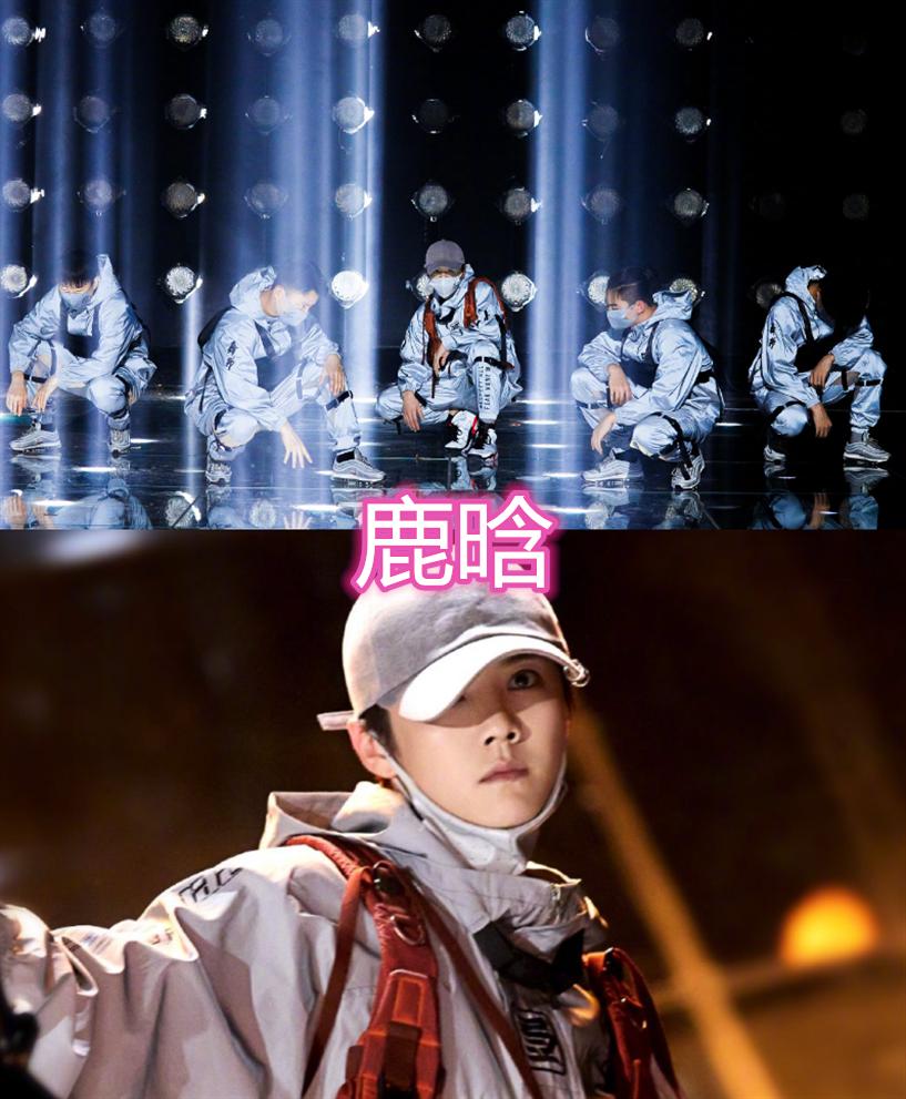 选秀导师舞台秀,鹿晗独特,看到王一博:爱情开始的地方