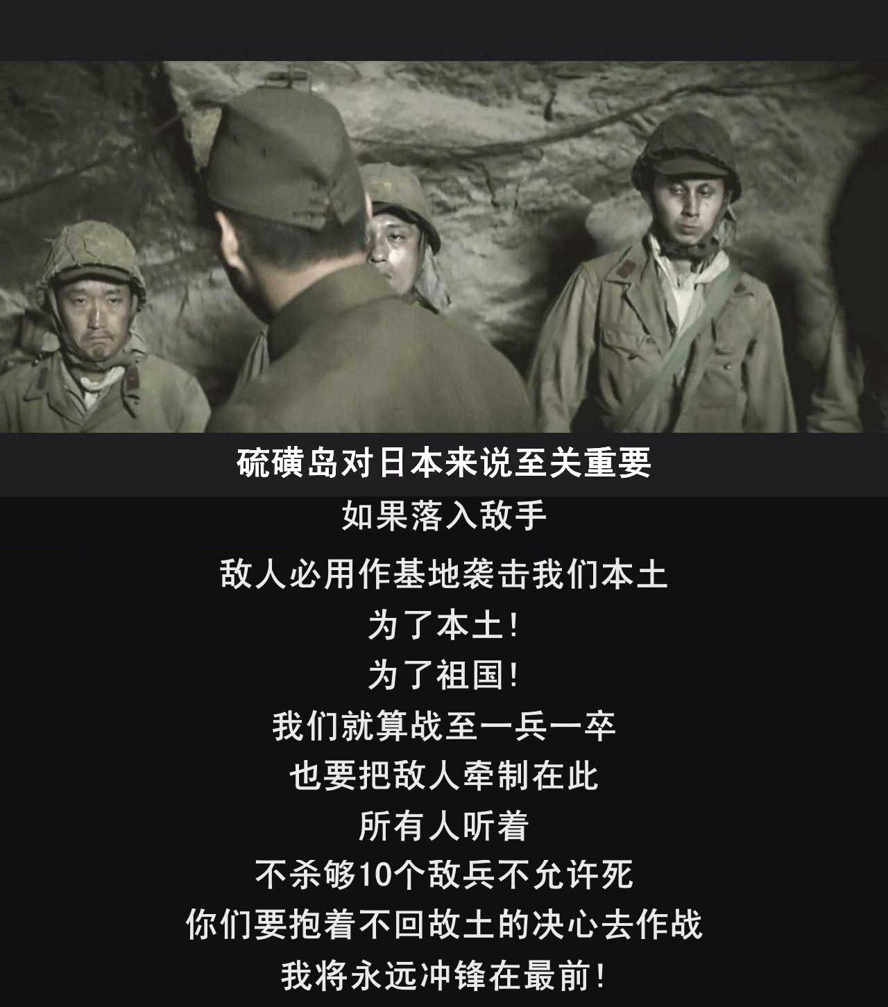 实力悬殊的硫磺岛之战,日寇将领对症下药,美军伤亡人数超过日军