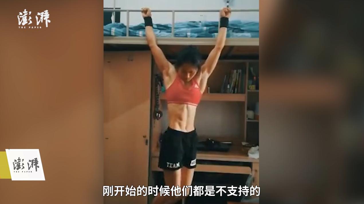 惊呆杨幂的女大学生是如何练出8块腹肌的?