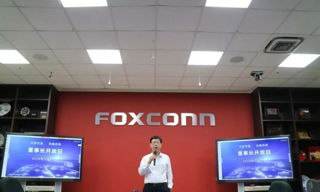 富士康越南公司招聘了1000多名员工来进一步扩大生产